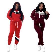 Striped stitching hooded sweater trousers suit DM148
