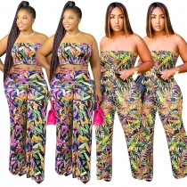 Bohemian print two-piece pleated chest wrap Q612
